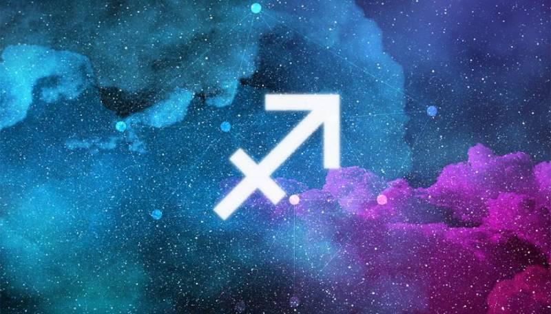 Гороскоп на 19 января 2021 года для знаков стихии Огня