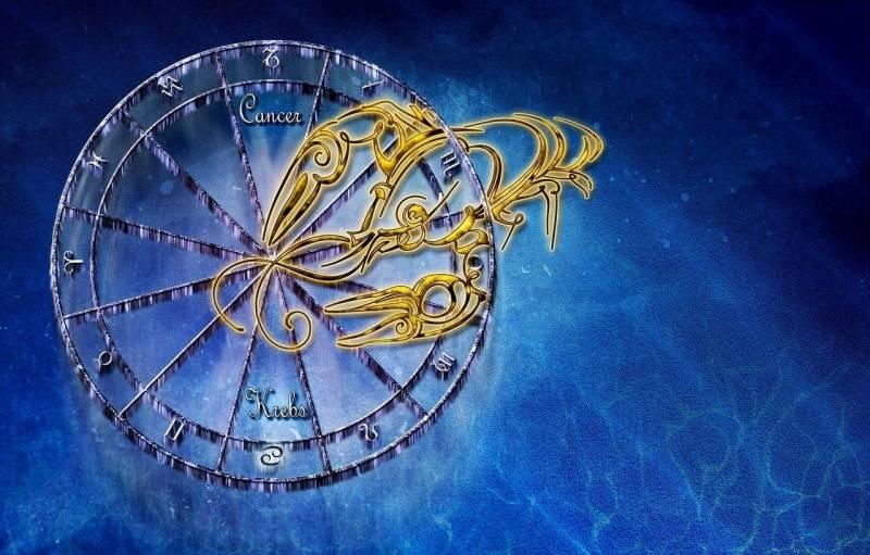 Гороскоп для знаков зодиака стихии Вода на сегодня 17 января 2021 года