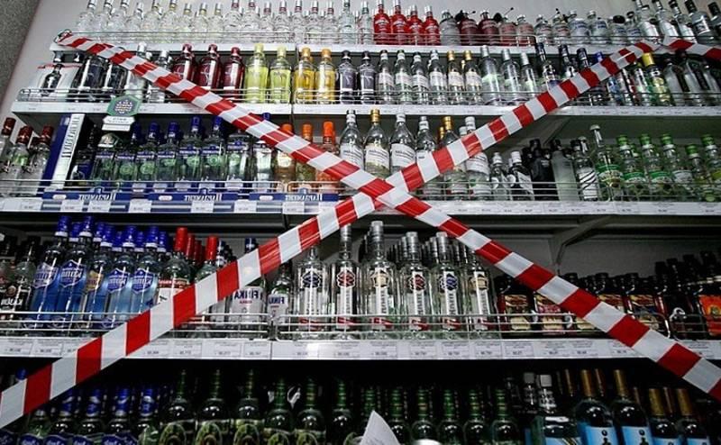 Праздники или сухой закон: будут ли россиянам продавать алкоголь с 1 по 11 мая 2021 года