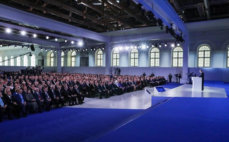 Послание Федеральному собранию в 2021 году: что скажет Владимир Путин 21 апреля