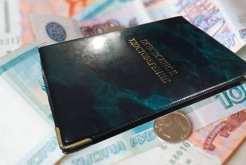 График выплаты пенсий и пособий за май 2021 года снова пересмотрят