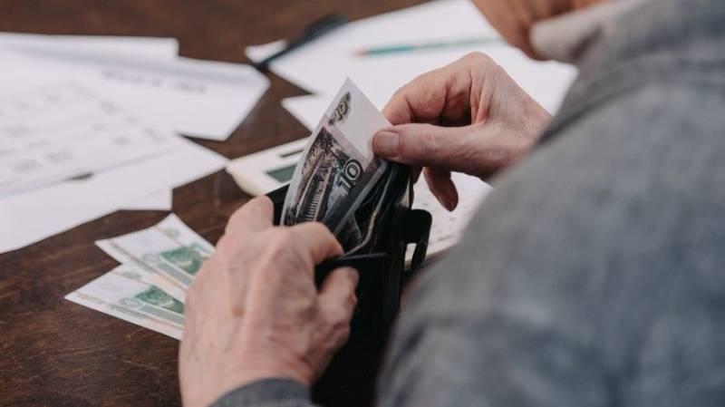 кто получит доплату к пенсии с 1 апреля 2021