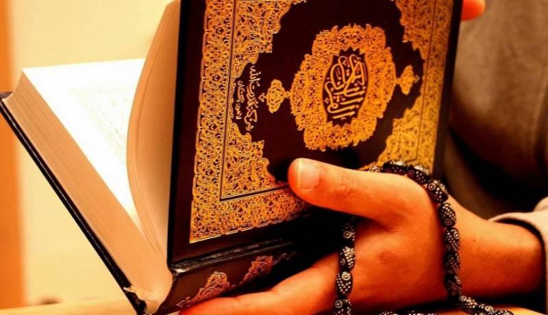 Какие обычаи и запреты есть на Рамадан в 2021 году