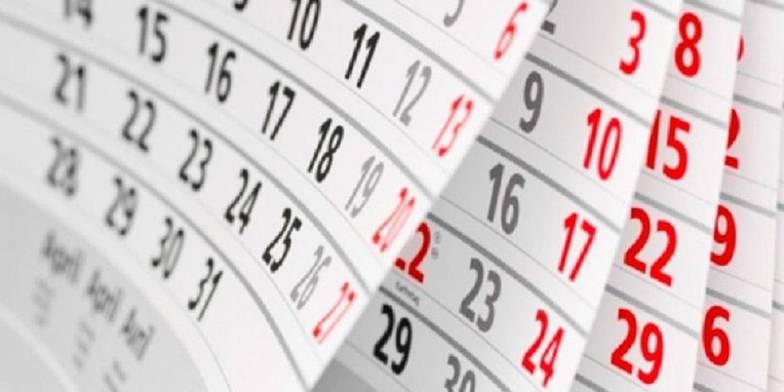 Майские праздники 2021 года продлены указом президента России