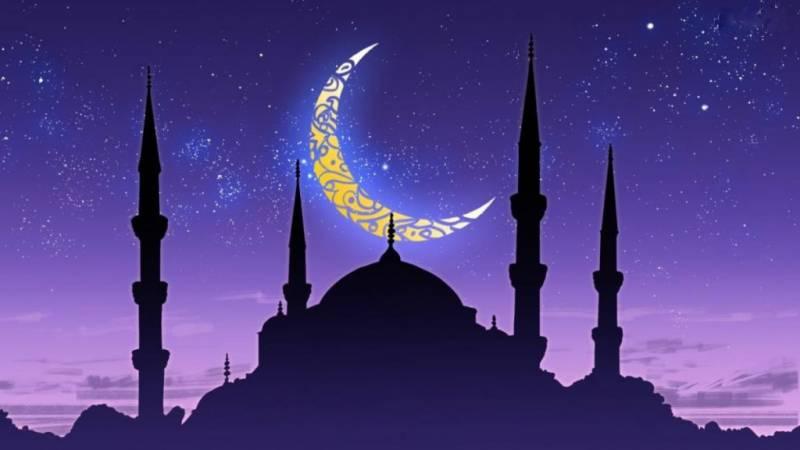 Как мусульманам соблюдать Рамадан в 2021 году, и кто освобожден от поста