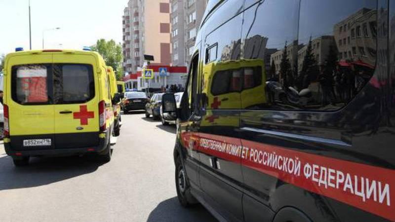 Инцидент в Казани 11 мая 2021 года: официально озвучено количество погибших и пострадавших