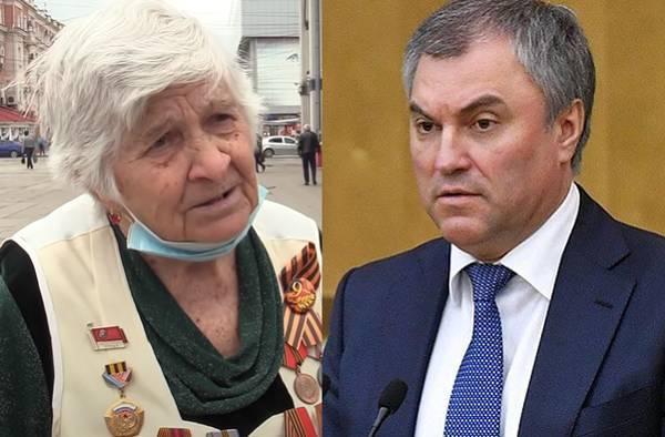 Спикер Госдумы Вячеслав Володин выслушал критику от саратовской пенсионерки