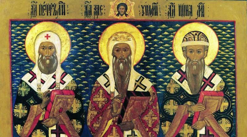 День памяти святителей Московских отмечают 18 октября, что за церковный праздник, молитвы в этот день