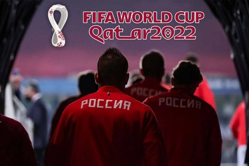 Сборная России в Мариборе встретится со Словенией в рамках отборочных матчей ЧМ-2022
